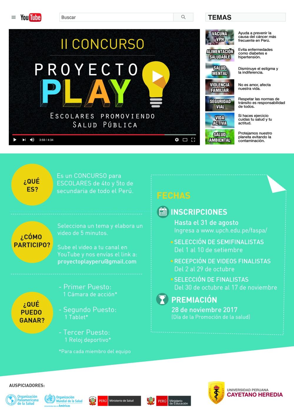 Afiche_proyecto_play 2017.jpg
