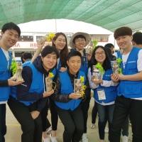 Voluntarios de Samsung Seúl llegaron a Manchay para potenciar escuela