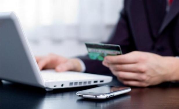Comercio digital 3