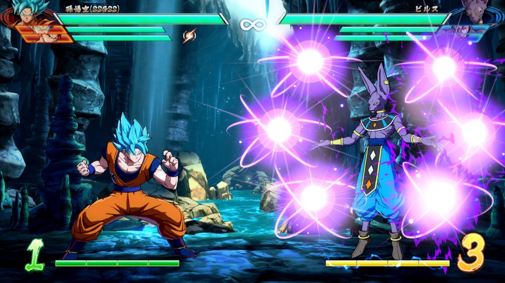 Beerus_Skill_Spheres_of_Destruction_1513583817.jpg